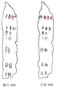 """7-1, """"律"""""""