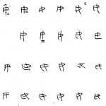 女-in-Zhanguo-texts